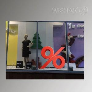 Вивіски таблички етикетки Вивіска з об'ємними літерами з пінопласту %PF480/600