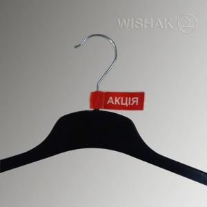 Вивіски таблички етикетки Сатиновий прапорець PHS АКЦІЯ
